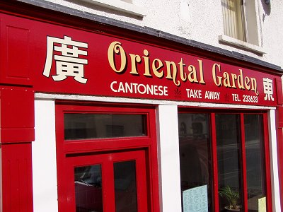 Carmarthen Signs for Oriental Garden